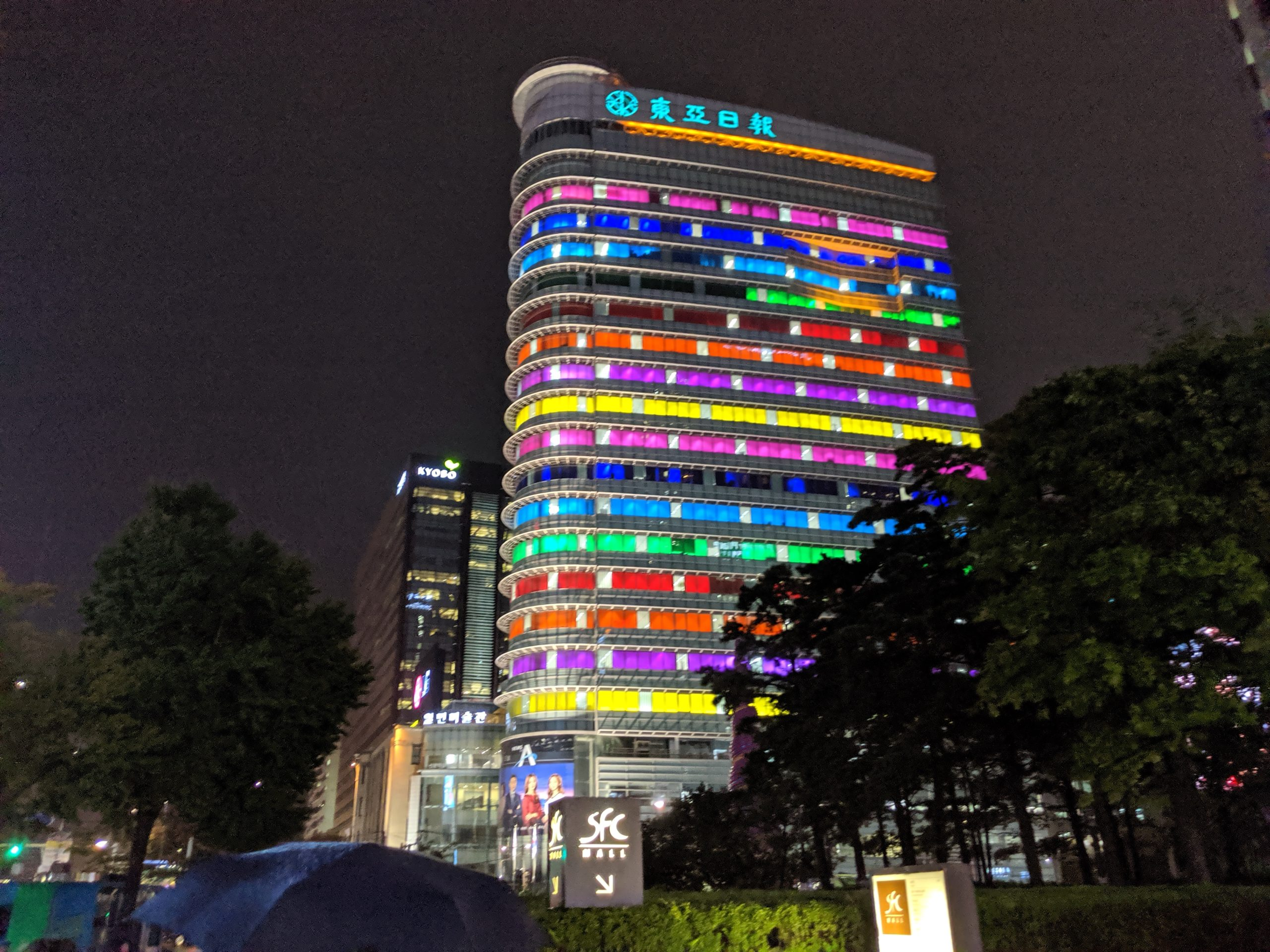 Colourful building lights